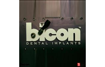 Практический мастер-класс по установке имплантатов Bicon